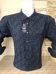 Теплая кашемировая батальная рубашка S.Besni