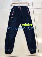 Утепленные брюки под джинс