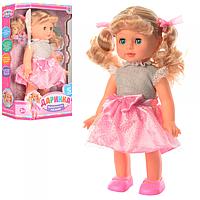 Кукла интерактивная M 1445  Даринка, 32 см, умеет ходить, разговаривает на украинском языке