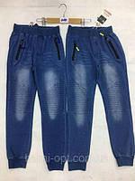 Трикотажные брюки под джинс