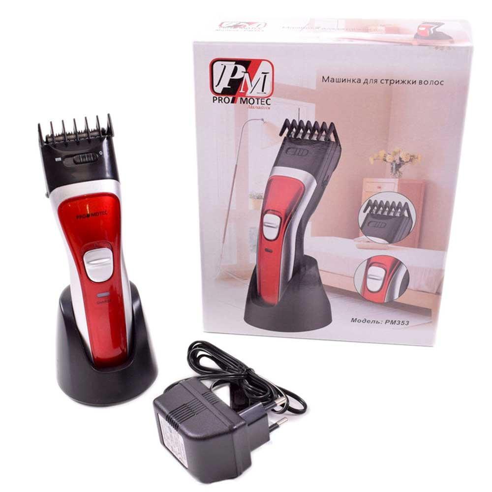 Машинка для стрижки волос на аккумуляторе PRO MOTEC PM 353, Универсальный триммер для стрижки волос