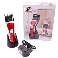 Машинка для стрижки волос на аккумуляторе PRO MOTEC PM 353, Универсальный триммер для стрижки волос, фото 1
