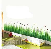 Интерьерная наклейка на стену Зеленая трава