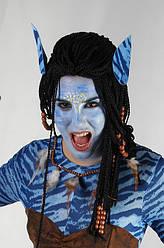 Костюм карнавальний «Аватар дівчинка»