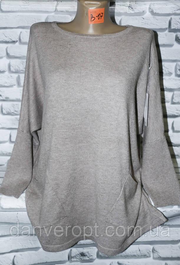Туника женская молодёжная с карманами размер универсальный 50-54 купить оптом со склада 7км Одесса