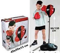 Детский боксерский спортивный набор (боксерская груша и перчатки): от 90 до 130см
