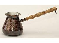 Турка медная 350 мл TUR2, турка для кофе, кофейная турка