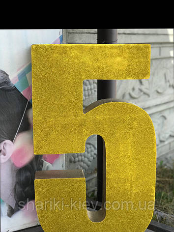 Цифра 5 золото на День рождения аренда 200 грн, фото 2