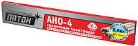 Сварочные электроды АНО-4 3 мм  пачка 2,5 кг (з-д Патон)