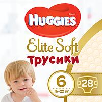 Подгузники трусики Huggies Elite Soft Pants Mega 6 ( 16-22 кг ) 28 шт.
