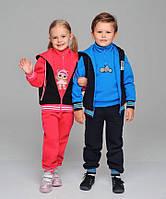 """Эксклюзивный детский тёплый спортивный костюм на байке для мальчиков 1023 """"Тройка Нашивки"""" в расцветках"""