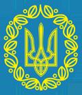 Подсолнечник Отечественные Институты