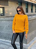 Женский теплый вязаный свитер без горла, желтый NC 3288, фото 1