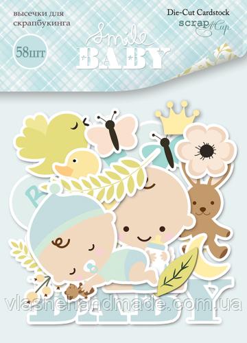 Висічки - Smile Baby - Scrapmir -  58 шт.