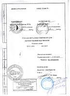 ТУ для производства и сертификации продукции - рукава металлические гофрированные для применения под давлением