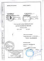 ТУ для виробництва та сертифікації продукції - рукави металеві гофровані для застосування під тиском