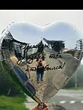 Серце з визнанням в любові, фото 2