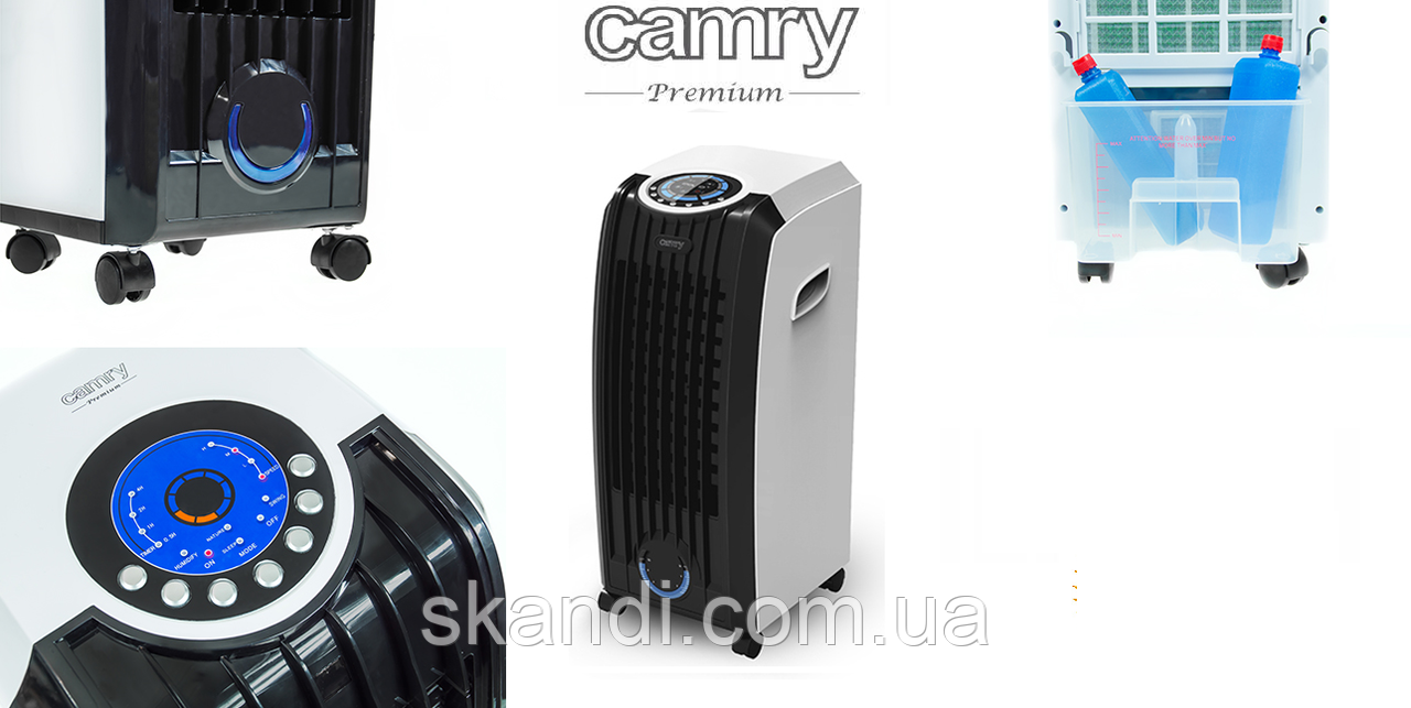 Климатизатор на ДУ управлении 3 в 1 Camry (Польша) +Подарок Охладитель