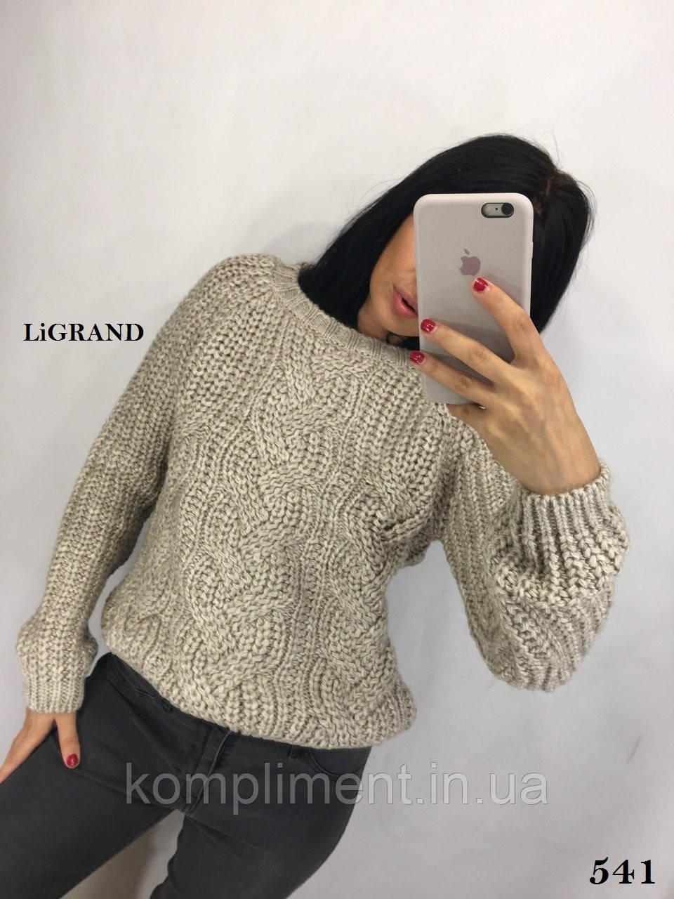 Женский теплый шерстяной свитер,беж.Производство Турция.BG 541