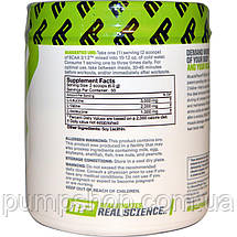 Аминокислоты БЦАА MusclePharm BCAA Essentials Powder 60 порц., фото 3