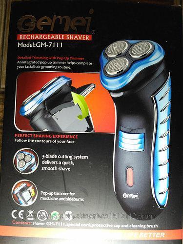 Электробритва GEMEI GM-7111, мужская электрическая бритва
