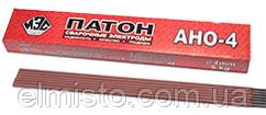 Сварочные электроды АНО-4 3 мм  пачка 5,0 кг (з-д Патон)