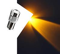 BA9S (T4W)  LED SMD 5630 Желтая лампа автомобильная светодиодная с линзой