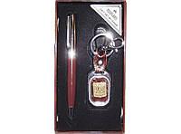 Подарочный набор MOONGRASS PN1-48: ручка + брелок, Сувенирный набор мужской, Набор 2 в 1 на подарок, Презент