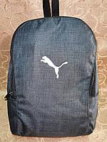 Рюкзак мессенджер puma спорт спортивный рюкзак молодежный только оптом
