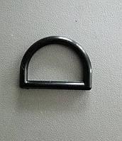 Полукольцо пластиковое 25 мм черное