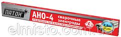 Сварочные электроды АНО-4 ∅4 мм  пачка 2,5 кг (з-д Патон)