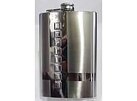 F1-14 Фляга для алкогольных напитков, Стильная фляга 270 мл, Подарочная фляга, Фляга из нержавейки