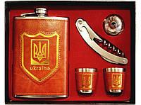 NF1-19 Набор с флягой 270мл + лейка + 2 стопки + нож/штопор, Подарочный набор с украинской символикой
