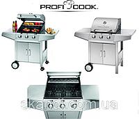 Газовый гриль Profi Cook  Gasgrill 3-Горелки Германия