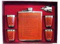 F5-86 НАБОР С ФЛЯГОЙ 540 МЛ, Фляга рюмки набор, Подарочный набор с флягой + стопки + лейка, Фляжка набор