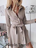 Женское платье рубашка под пояс, фото 1