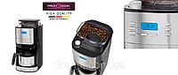 Надежная кофеварка с кофемолкой PROFICOOK (Оригинал)Германия 1000W