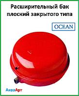 """Pасширительный бак плоский """"OCEAN"""" закрытого типа для систем отопления 12 литров"""