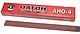 Сварочные электроды АНО-4 5 мм  пачка 2,5 кг (з-д Патон), фото 2