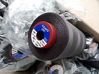 Нитки Coats Epic С9967 / 120 / 5000м