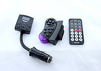 Трансмитер FM ME191 Marshal, Трасмитер от прикуривателя, FM-Модулятор в авто, Модулятор mp3 в прикуриватель