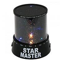 Ночник  Star Master Black, Ночник стар мастер, Светильник, Ночник звездное небо, Светильник проектор детский