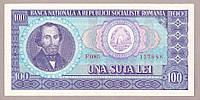 Банкнота Румынии 100 лей 1966 г. XF