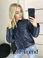 Женская короткая куртка на синтепоне с нашивкой и карманами на молнии РЕАЛ ФОТО!, фото 1