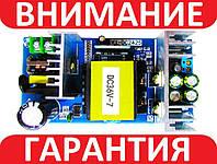 Импульсный Блок питания, AC-DC преобразователь 220-36В 7А 250ВТ