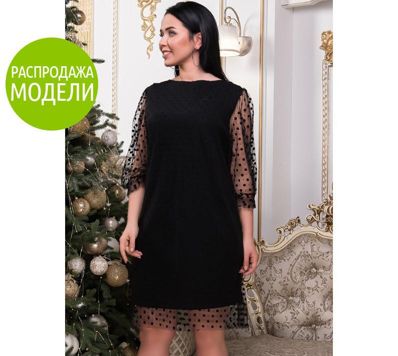 """Вечернее платье """"Ingrid"""" с сеткой в горошек  Распродажа, фото 1"""