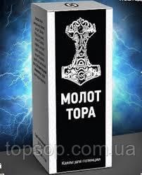 ККапли для потенции Молот Тора,капли молот тора
