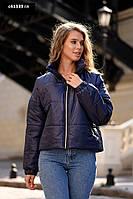 Осенняя женская куртка с41339 гл