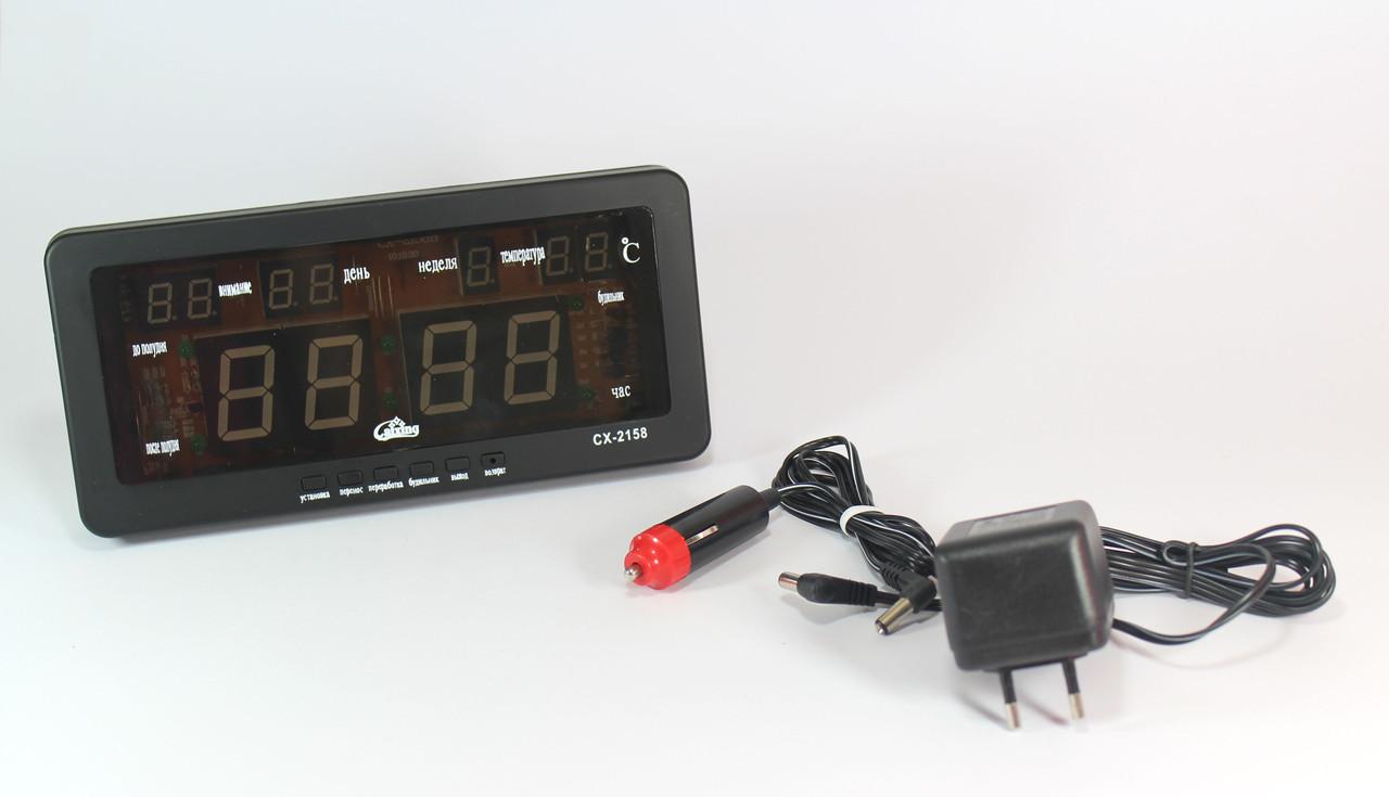 Часы CX 2158 green, Электронные часы, Настольные часы с подсветкой, Многофункциональные часы, Будильник