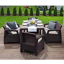 Набор садовой мебели Bahamas Fiesta Set Brown ( коричневый ) из искусственного ротанга ( Allibert by Keter )